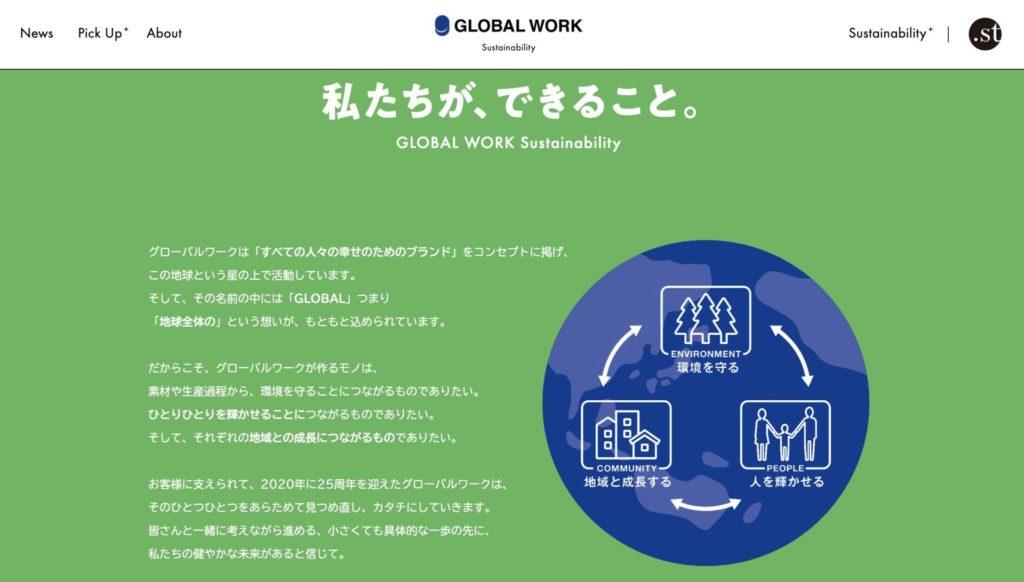 GLOBAL WORK Sustainability