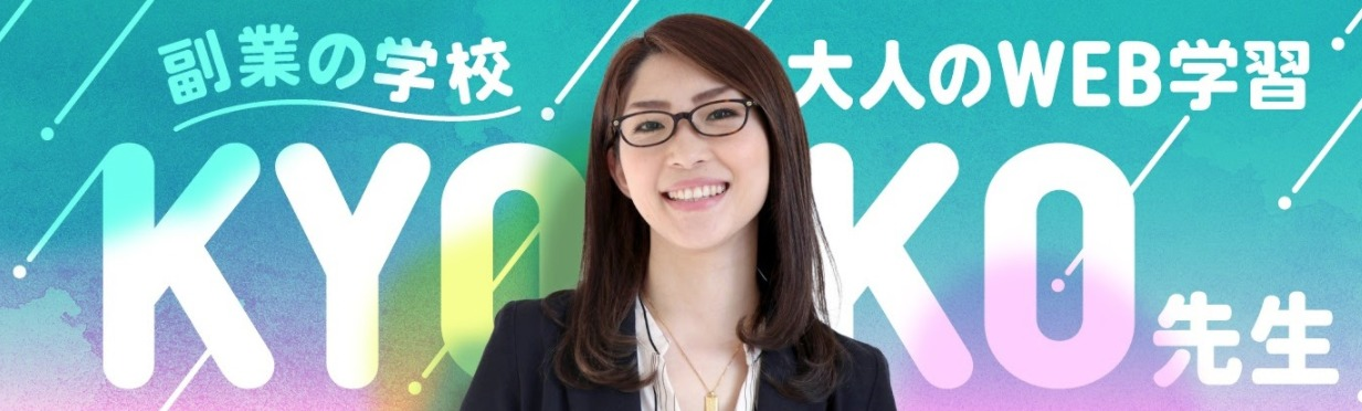 kyokoチャンネル